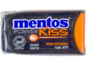 Power Kiss Orange