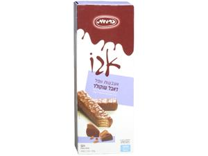 Ego Wafers Milk Chocolate